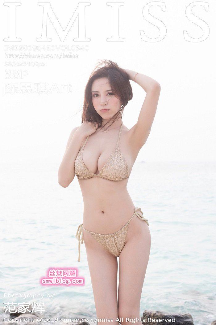 [IMISS爱蜜社]2019.04.30 VOL.340 陈思琪Art[38+1P/87.7M]